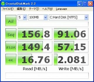 crystal_before.jpg
