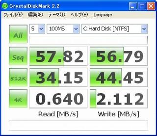 crystal_before_hdd.jpg