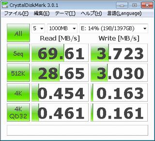 cdm-raid5-ntfs.png