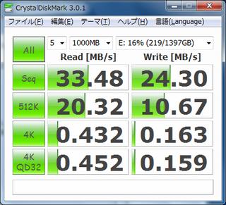 cdm-raid5-ntfs2.png